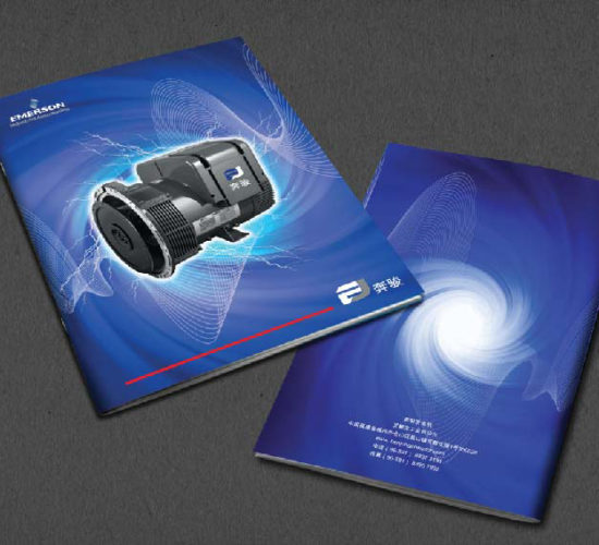 Brochure Design Company in Kolkata - industrial brochure -1