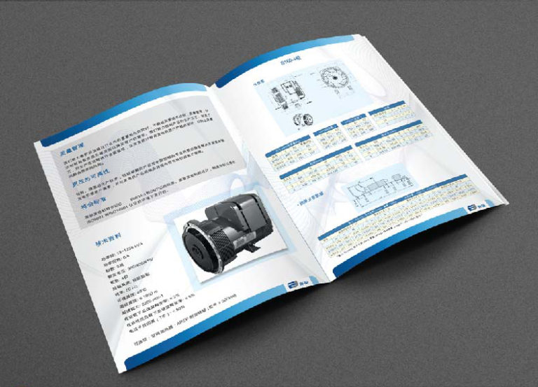 Brochure Design Company in Kolkata - industrial brochure -2